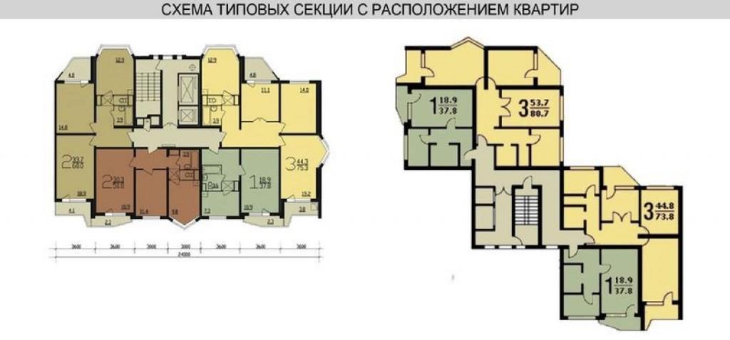 панельный дом 125 серии перепланировка 2-х комнатной иквартиры:
