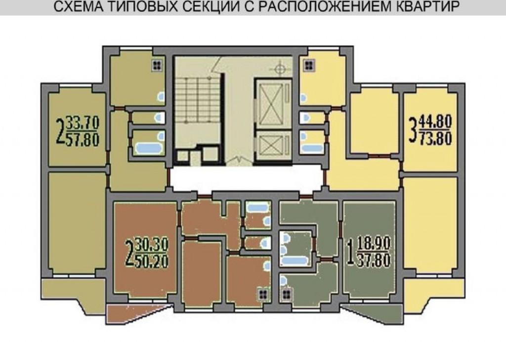 Серия домов п44 все про ремонт квартиры.